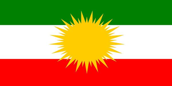 Kürtçe Tercüme