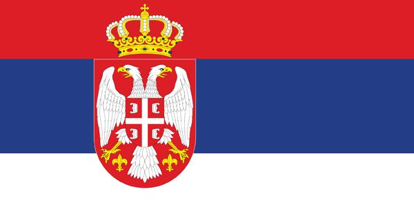 Sırpça Tercüme